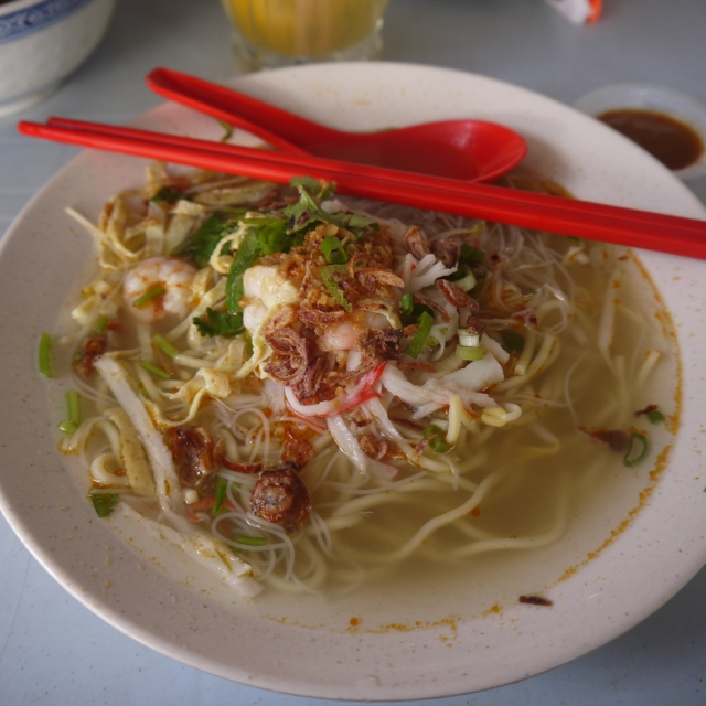 Lam Mee. Danielle also asked for this vegetarian, but a lot of people here don't consider seafood to be meat.