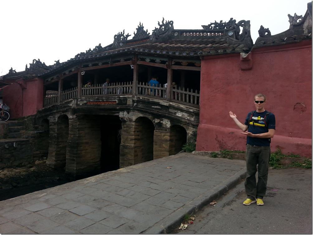 This is a bridge.